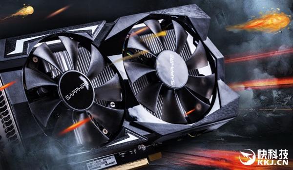 中国特供!AMD RX 560D显卡全面上市:849元起