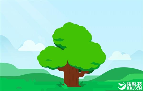 支付宝种树又玩新花样:给明星浇水