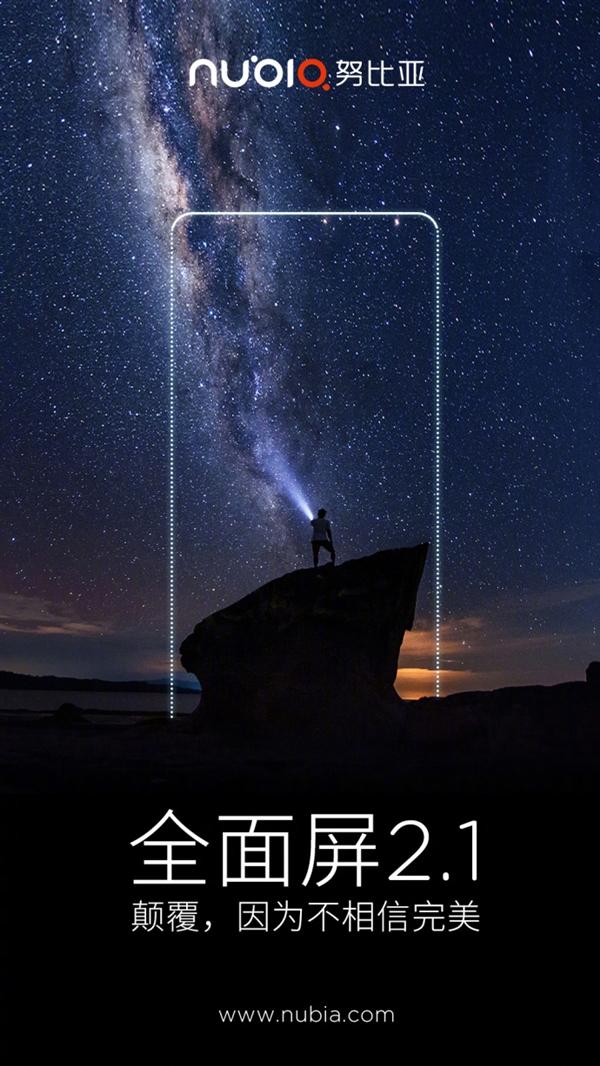 小米MIX2怎么看?国产全面屏2.1手机曝光:设计颠覆