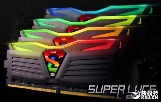 金邦发布Super Luce RGB内存:眼都睁不开了