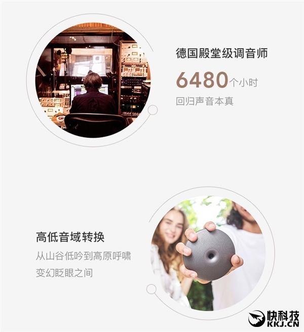 399元!网易云音乐2年打造的蓝牙音响发布:极简流线