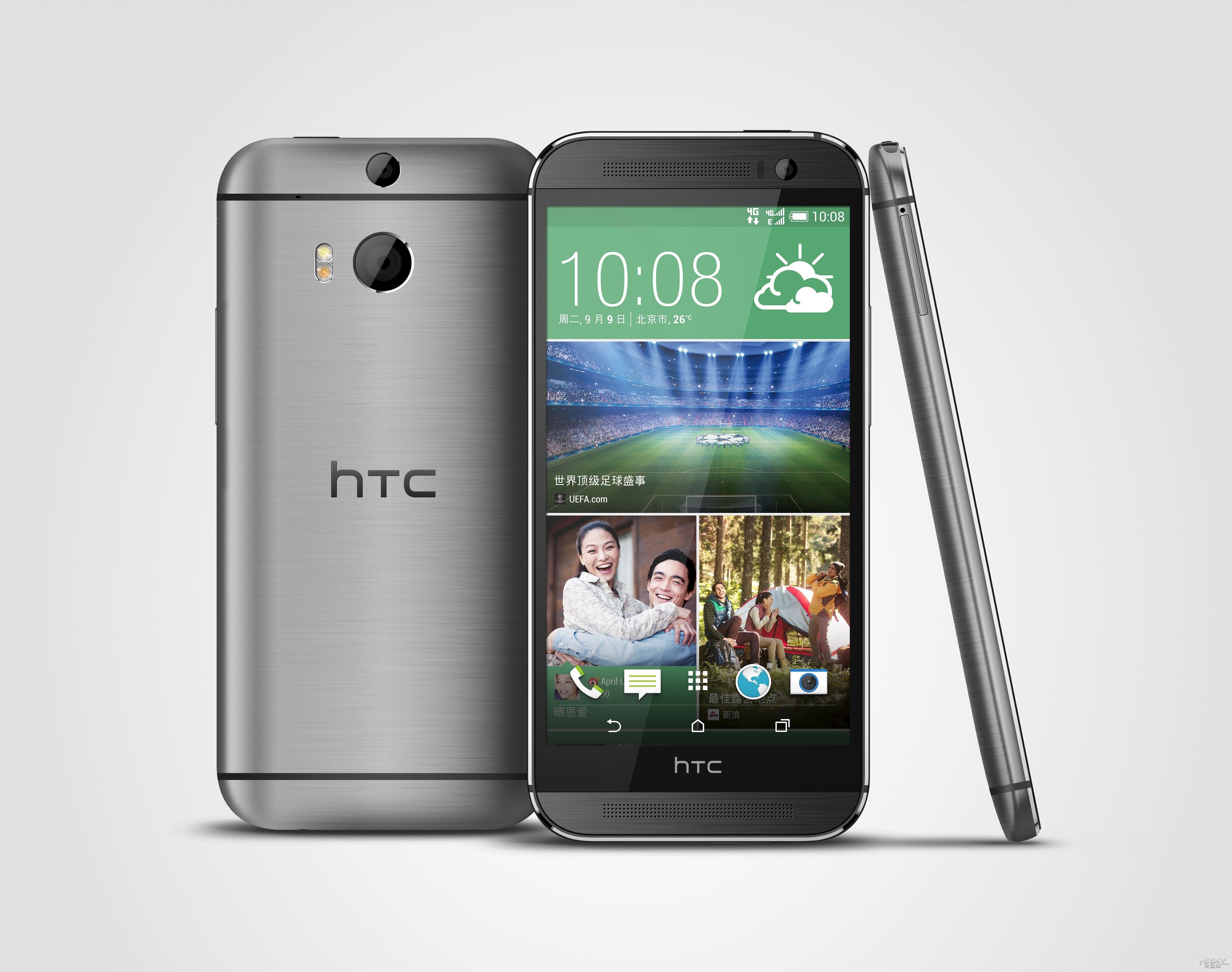 htc�yn�/&_htc手机真要卖了?应该就是这样!
