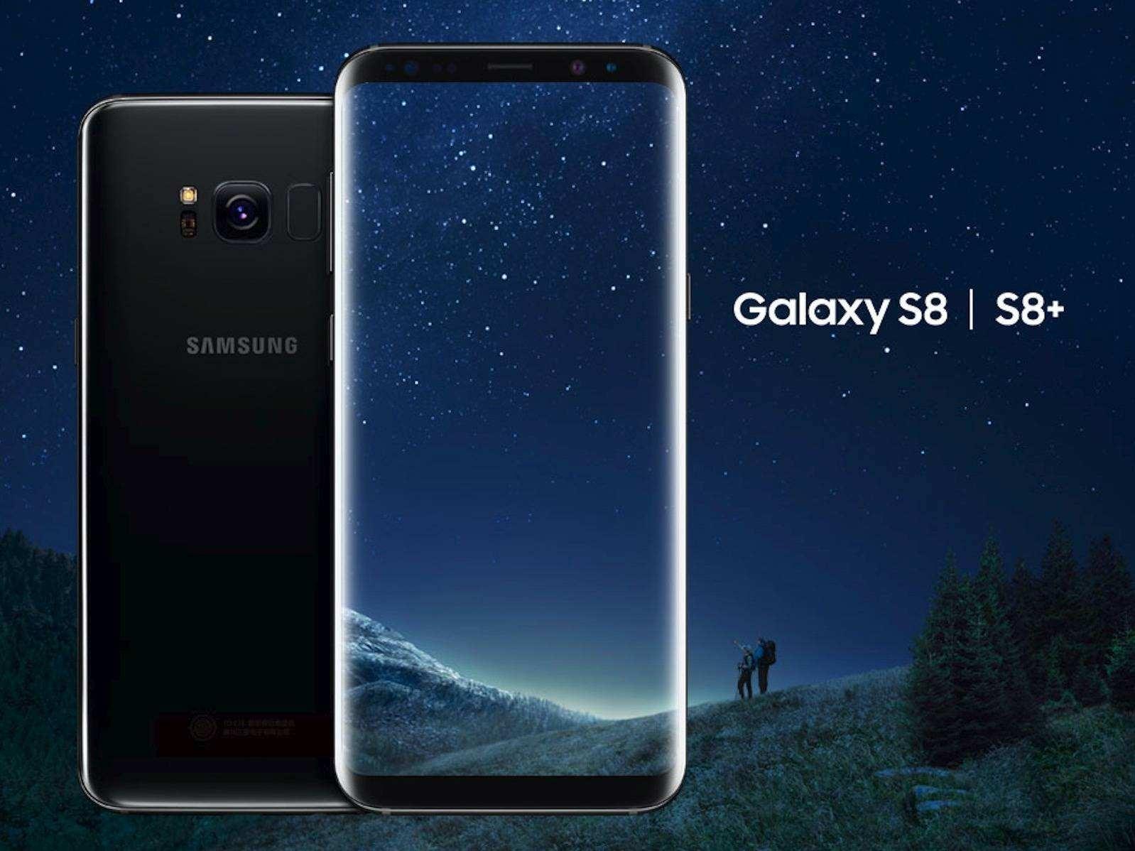 三星S8/S8+什么时候上市?有什么独有功能?