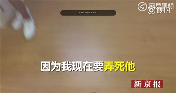 记者暗访中关村手机业乱象 店主:弄死你