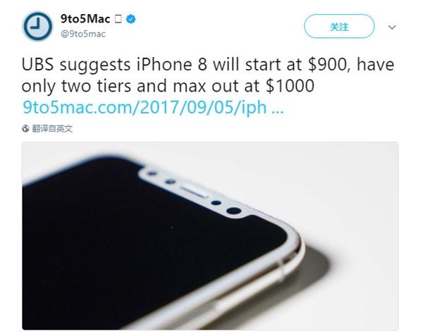 9月22日发售!iPhone 8国行第一批:售价看呆了
