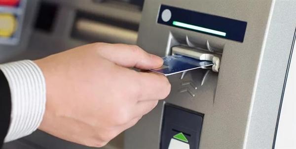 微信支付宝ATM扫码取款被指违规:闪电叫停