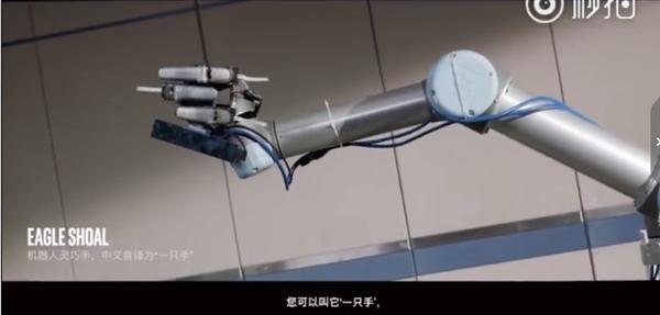 Intel机器人中国拜师学会艺术瑰宝皮影戏:表演精湛