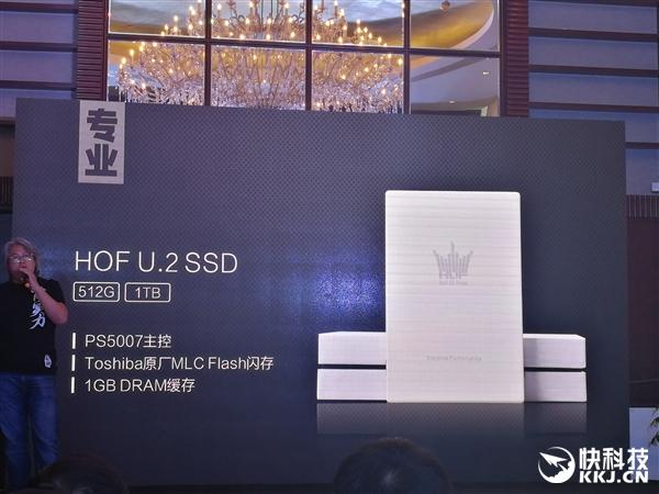 不止是显卡!影驰变身存储厂商:神秘8TB SSD
