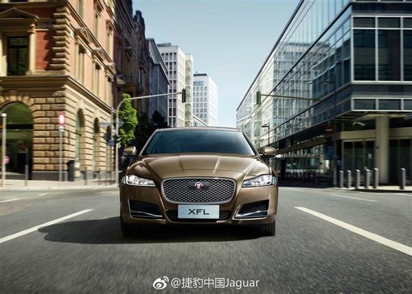 买完就抠标 新款捷豹XFL上市:38.8万起