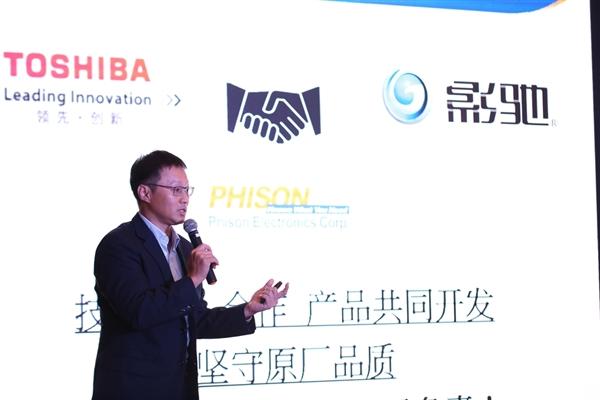 2017影驰&群联存储产品交流会圆满落幕