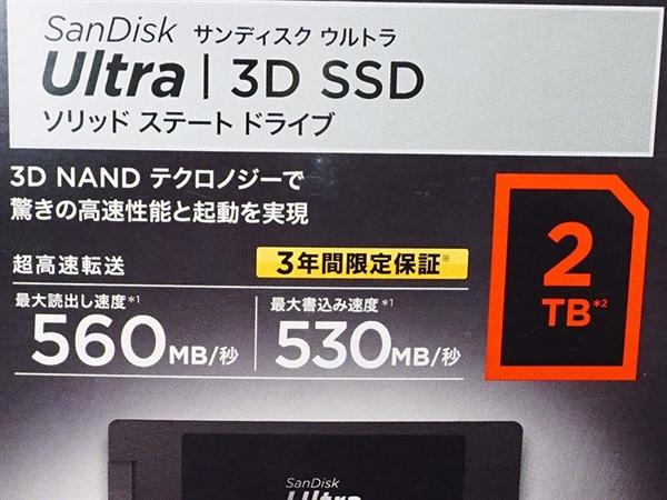SanDisk Ultra 3D固态盘开卖:读写均破500MB/s