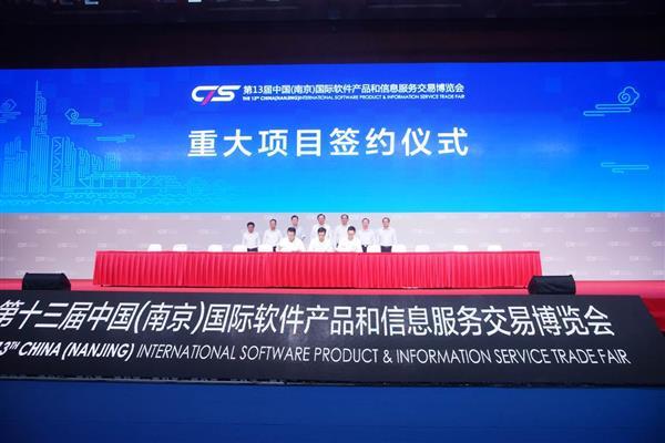 """聚焦双创及物联网前沿科技 """"南京软件谷・美国高通联合创新中心""""将成立"""
