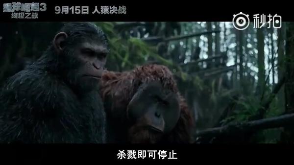 《猩球崛起3:终极之战》中文预告:人猿决战惨烈无比