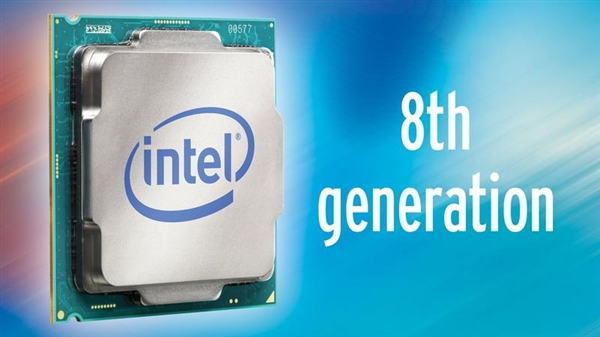 Intel 8代酷睿价格曝光!旗舰i7-8700K果然要卖3000
