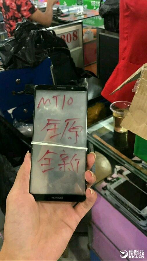 华为Mate 10前面板定案:全面屏不输小米MIX 2