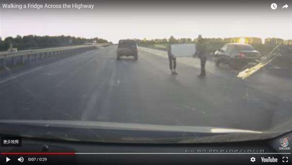 毁三观!俄罗斯两男子横穿高速:居然在搬冰箱