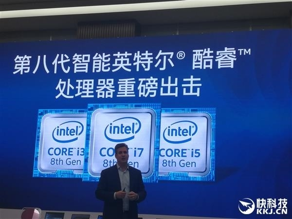 Intel酷睿i7-8700散片现身淘宝:触点不变逼你换主板