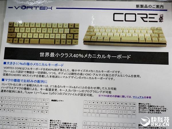 史上最小机械键盘开卖:可爱得不能自已