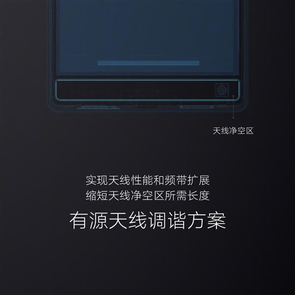 5.99英寸18:9全面屏!小米MIX2正式亮相:开机惊艳