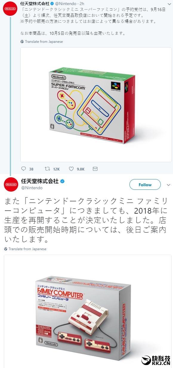 任天堂重启NES Mini产线