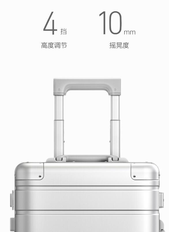 小米90分金属登机箱上架:100%镁铝合金