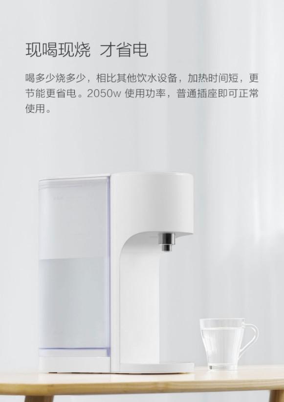 499元!小米众筹智能桌面饮水吧:一键即热/1℃精细调温