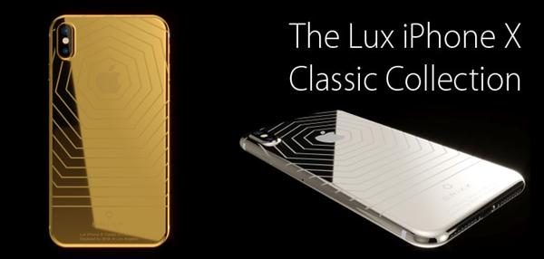 三个配色!镀金版iPhone X开启预订:512GB/4.9万起