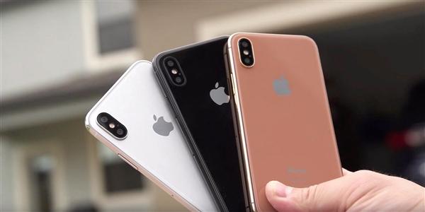 郭明池确认!苹果今晚发iPhone X/8/Plus:新功能遗憾