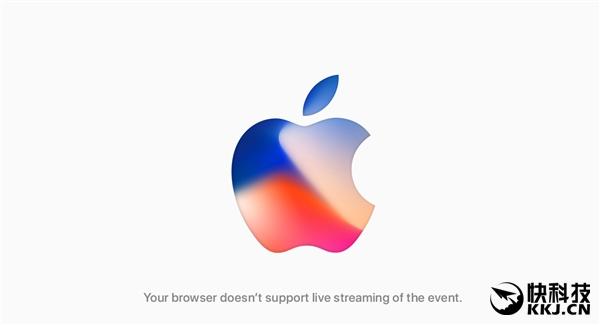 苹果2017秋季发布会最全直播地址:见证iPhone 8