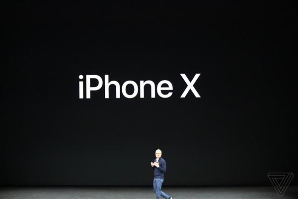 全面屏设计!苹果正式宣布iPhone X:这屏占比无敌