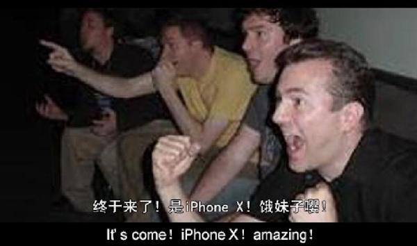 天才小熊猫出品:狂吐槽苹果新品发布会 笑喷