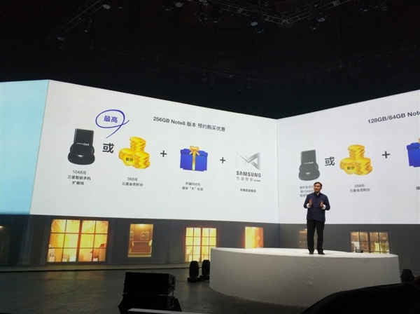 三星Galaxy Note8国行版发布:6988元起售