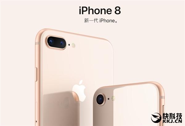 不加价!iPhone 8/X国内最快购买通道:9月15日 备货管够