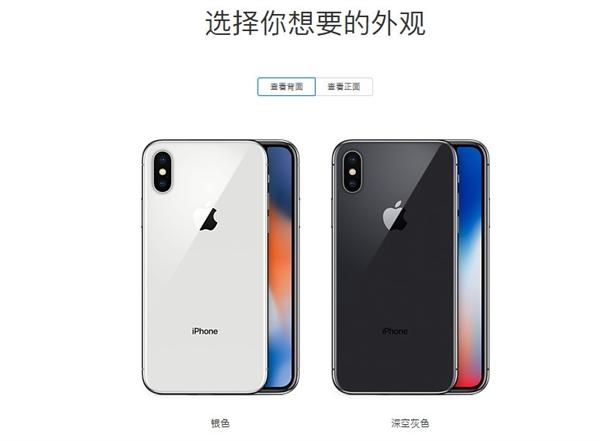 iPhone 8/X中国/美国/日本售价对比!差距好大