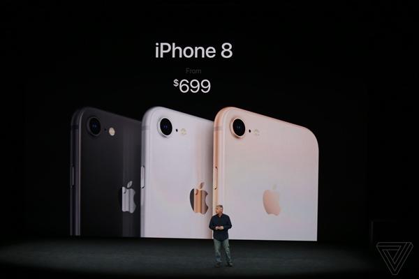 iPhone 8/8 Plus售价、开卖时间公布:699美元64GB起