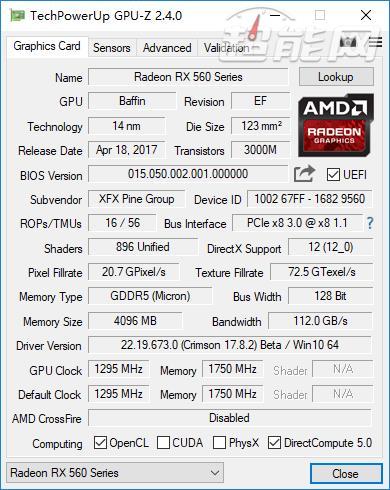 中国特供版福利不再:RX 560D无法开核