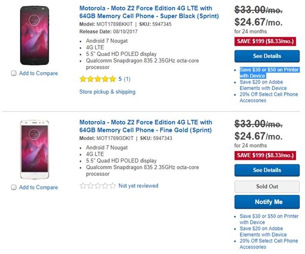 不碎屏的骁龙835旗舰!Moto Z2 Force海外降价1300元