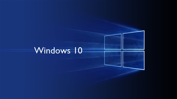 Windows 10全新版本推送升级:疯狂修复Bug