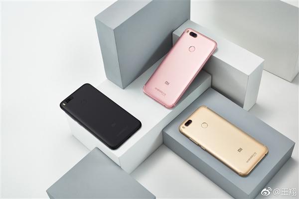 紧跟小米!HTC首款Android One手机:基于U11 Life打造