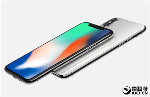 二代iPhone X曝光!屏幕更大 双摄升级
