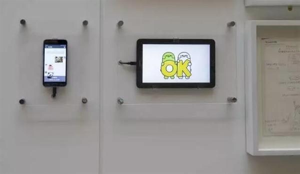 化身艺术品:微信被世界顶级博物馆收藏!
