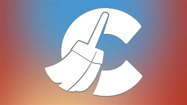 全球第一清理软件CCleaner被感染:后果太�}人