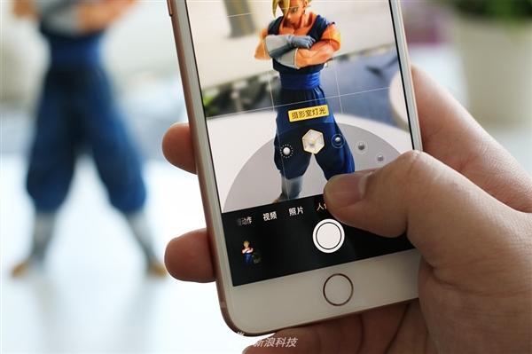 国行iPhone 8/8 Plus开箱的照片 - 22