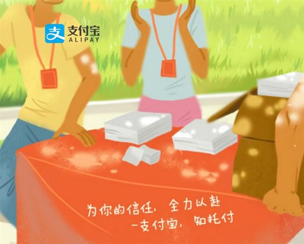 """1000万额度!支付宝上线新产品""""余利宝"""":余额宝的最佳替代品"""