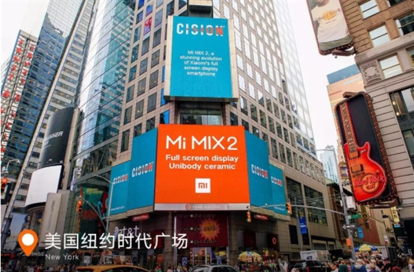 小米MIX 2亮相纽约时代广场:老外只能眼馋