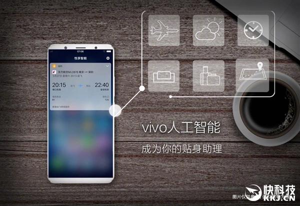 2998元!vivo首款片面屏X20正式颁布匹:iPhone X邑颤抖