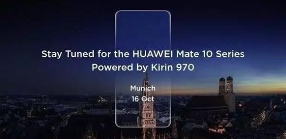 华为Mate 10 Pro前面板曝光:窄边+人脸识别