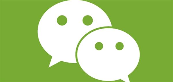 微信公众平台助手全新发布:再不用开电脑了
