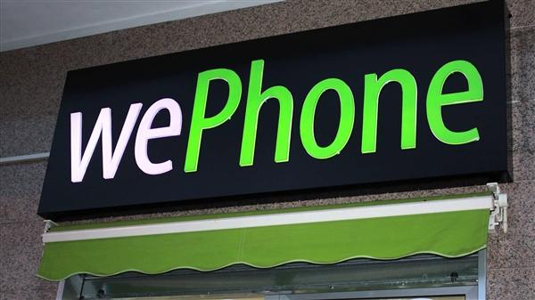 程序员被前妻勒索1000万自杀:WePhone软件已下架