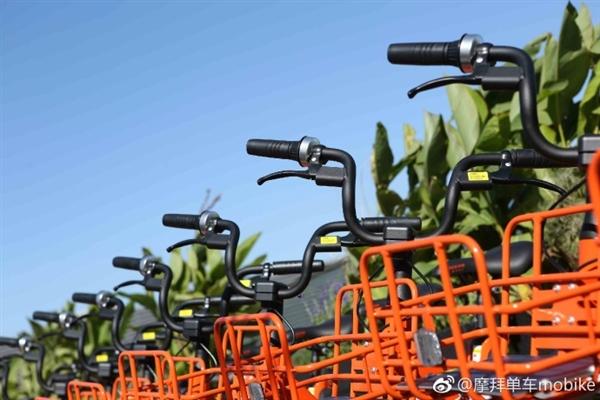 史上最轻!摩拜新一代共享单车发布:配新智能锁